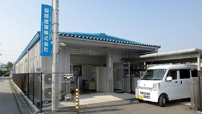長浜第2工場